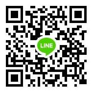 加入 line 好友的 QR-Code